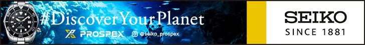PROSPEX PAH SPB101J1 Topboard