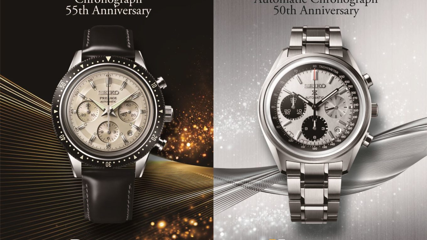 seiko limited edition 50th anniversary chronograph
