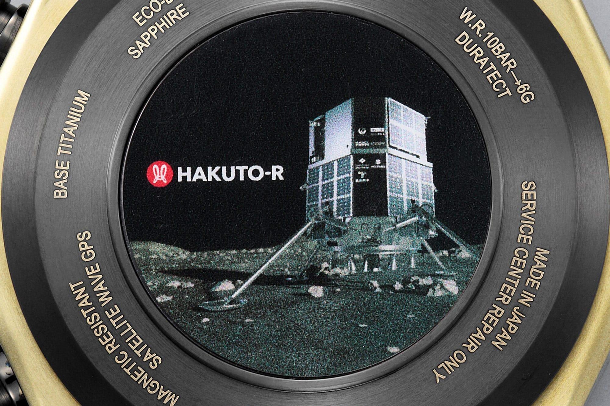 Citizen Hakuto R 3
