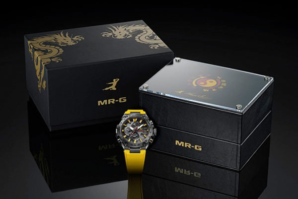 G SHOCK MRG G2000BL 9A Bruce Lee Limited Edition Watch 3