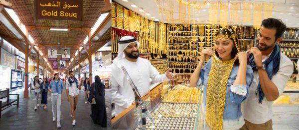Gold Souk u Dubaiju
