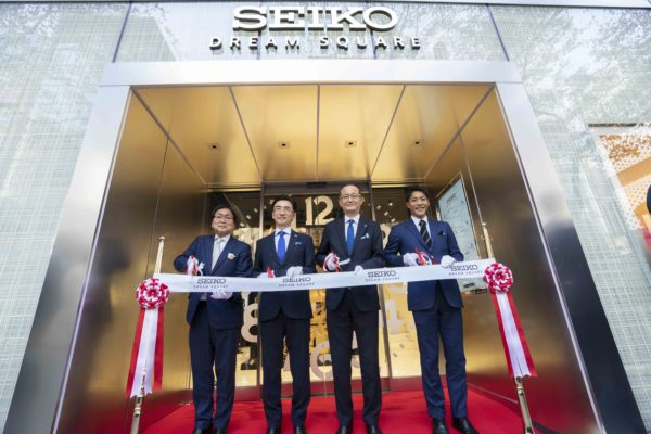 Opening of Seiko Dream Square in Tokyo's Ginza district