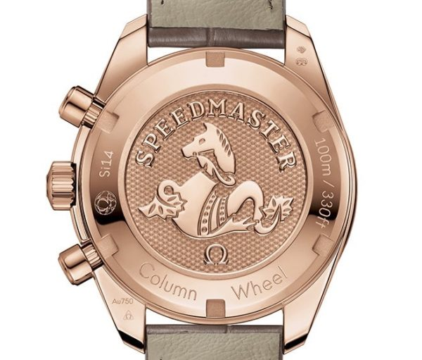 OMEGA's unique Seahorse medallion stamped on the caseback