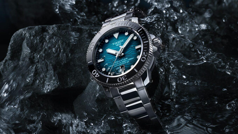 SeastarProT1206071104100AMBR2 min