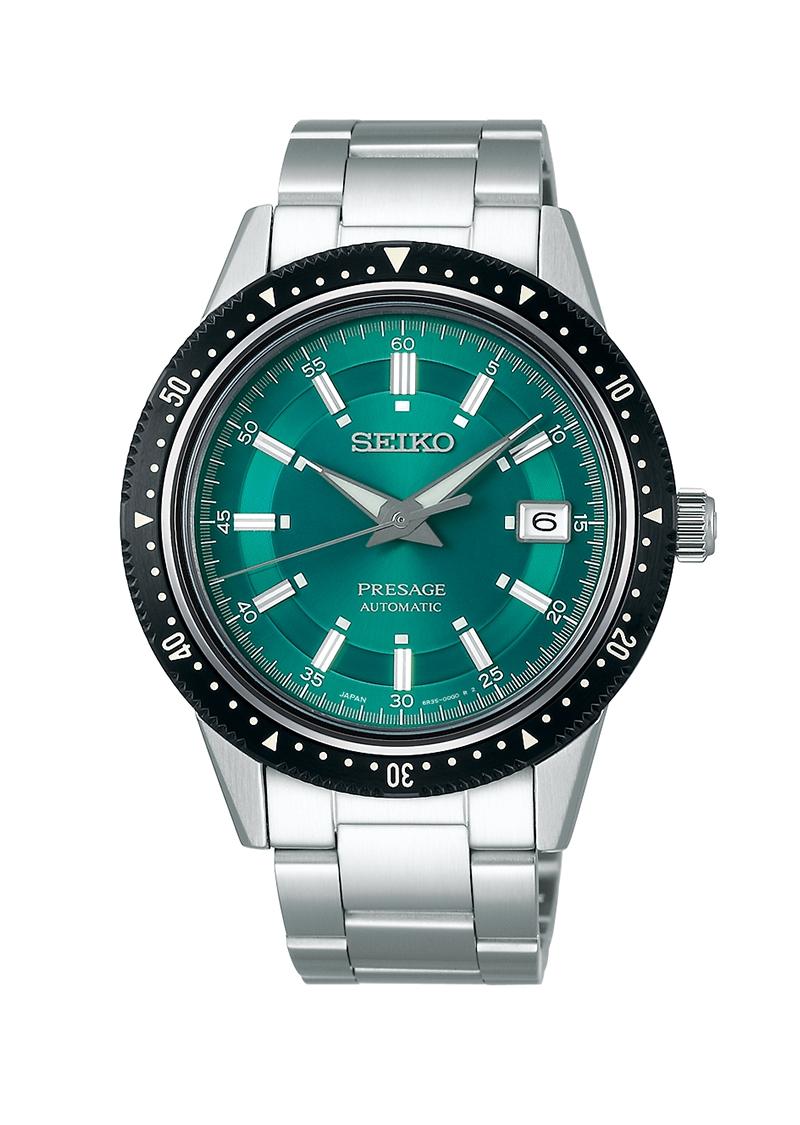 Seiko Presage 2020 Limited Edition