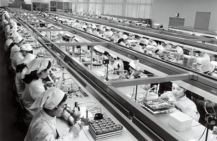 Seikova tvornica početkom sedamdesetih