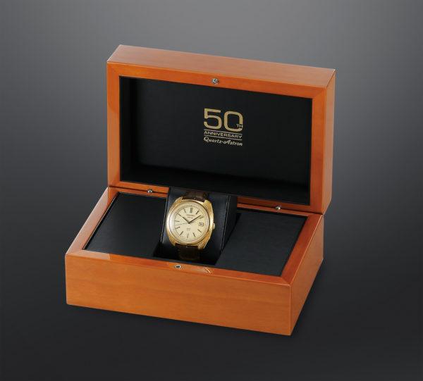 seiko 50th anniversary quartz astron SBXD002 box